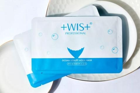 WIS海洋活力補水面膜:男生都偏愛認真堅持的女生