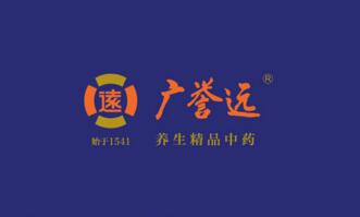 广誉远董事长张斌:与大时代共振 全力为投资者创造价值
