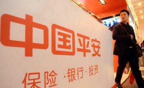 中国平安向全国800万医护人员无偿提供专属风险保障