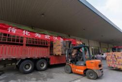 """传化集团加急生产""""84除菌液"""" 捐款捐物捐运力 助力疫情防控"""