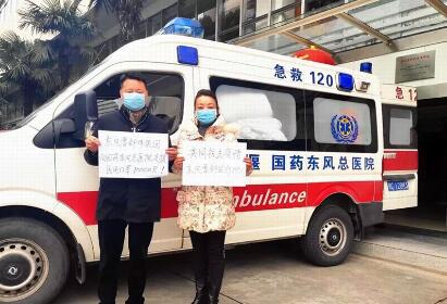 东风公司携手旗下企业合计捐赠3600万元及车辆等物资