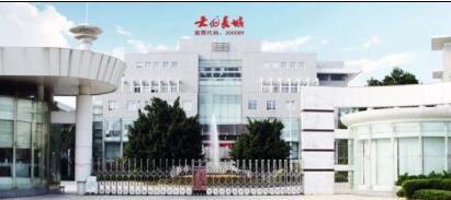子公司失控牵出旧账 文化长城公告前后不一涉嫌虚假披露