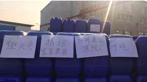 趣头条:第三批捐赠物资7000套隔离衣发往湖北县级疫区