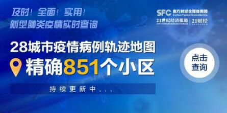 吉利德:已在中国申请瑞德西韦在冠状病毒的应用专利,不会卷入纷争,患者第一