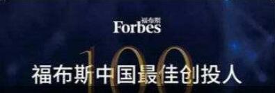 近亿元!加华资本独家投资湖南文和友集团