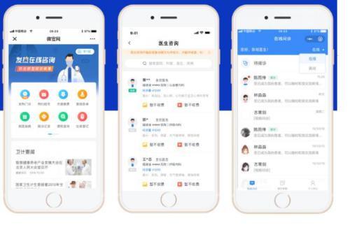 """兴业银行""""智慧医疗""""联通15省市50家医院 提供线上诊疗服务"""