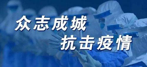 中信银行郑州分行承销河南省首单疫情防控债,全力提供生猪保障金融支持