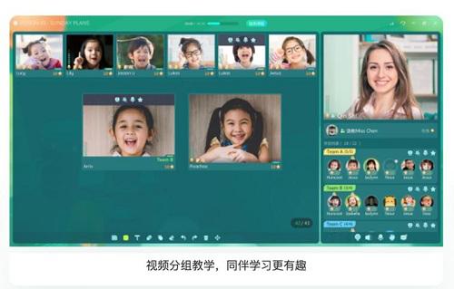 新東方、聲網Agora再度合作 7天將百萬師生搬到線上