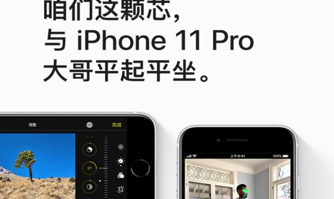 苹果下架iphone8
