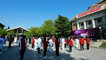 清华建立109周年