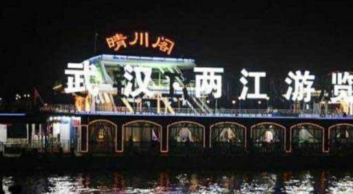 武漢游船恢復運行
