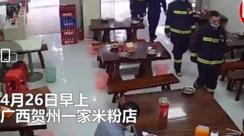 市民为消防员买单