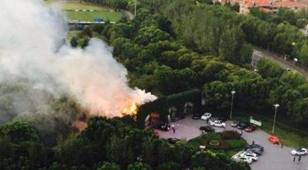 山西火山群地質公園發生火災