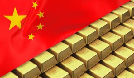 委内瑞拉向伊朗运9吨黄金