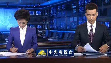 康辉回归新闻联播