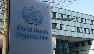 世界卫生组织回应