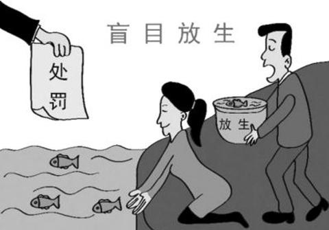 北京禁止擅自實施放生活動