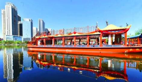 北京消費季