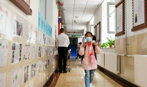 在家学习大半年后,即将迎来新学期,河北暂定9月1日开学