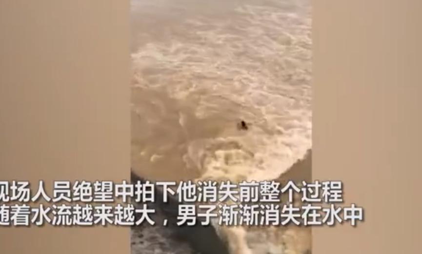 男子在洪水汹涌时候撒网捕鱼,不小心被洪水冲走