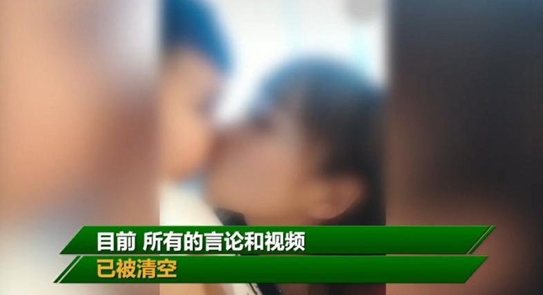 女幼师亲吻男童视频曝光,并配文不当话语,引发热议
