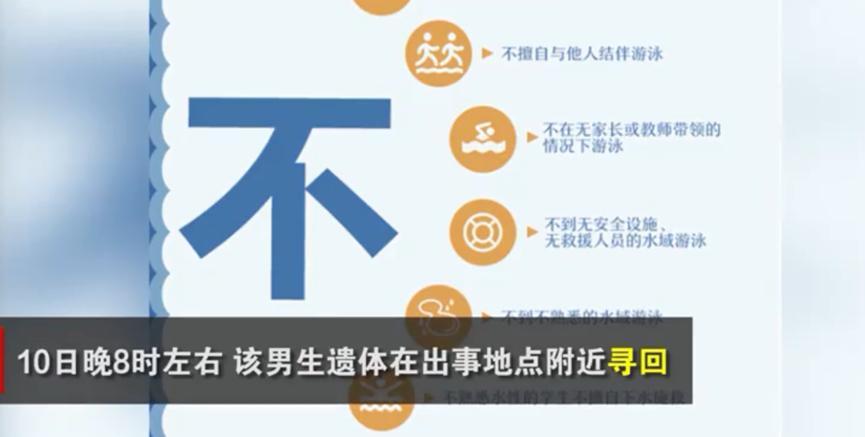 湛江一学生在海边游玩遇难,遗体已送至殡仪馆,家人很伤心
