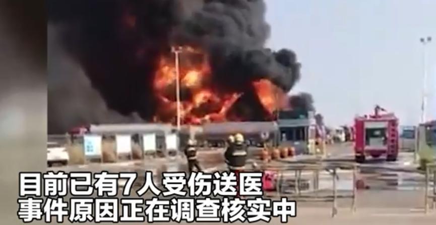 东营市油罐车爆炸,事故原因还在调查,已造成7人受伤
