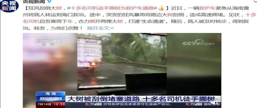 十多名司机徒手挪车,为救护车通路
