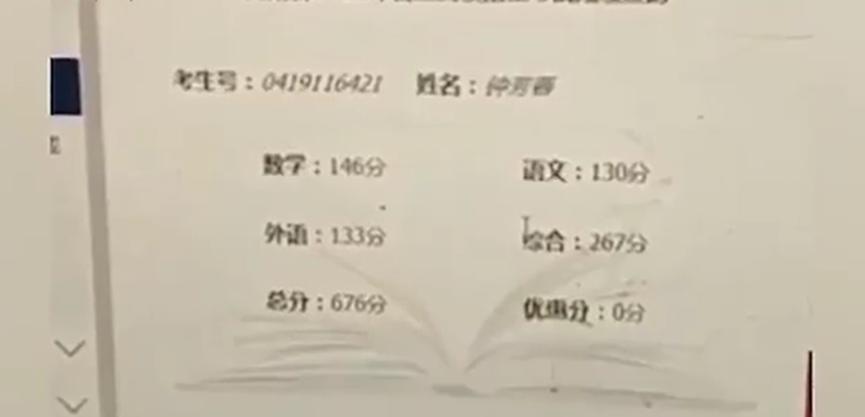 留守女孩考出676分,学校老师进村报喜