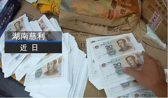 湖南一男子居然在出租屋内,学习制作假币,还将其在网上低价售卖