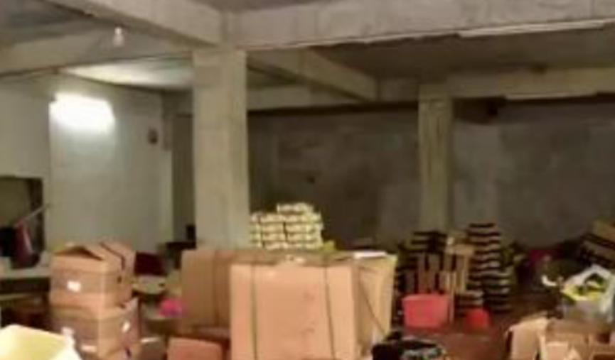 10万余箱问题坚果流入市场,涉案金额超千万