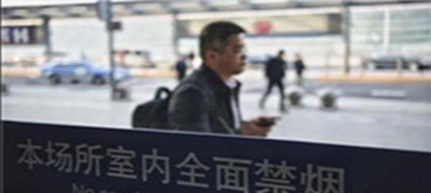 上海開出首張控煙頂額罰單,花鳥市因控煙不力被罰3萬元