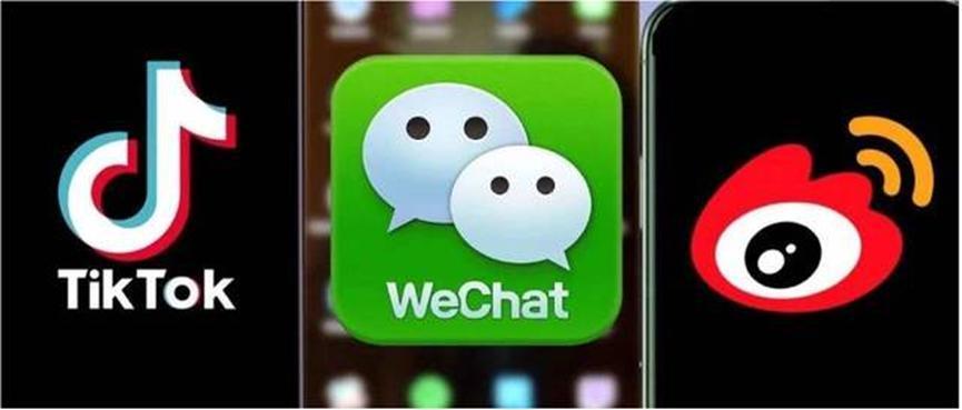 蓬佩奧威脅下架不可信任中國App,咄咄逼人