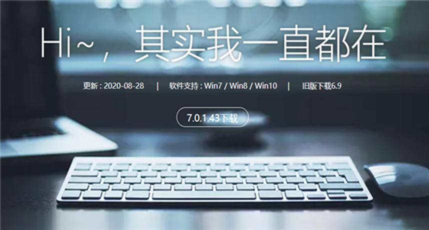 华宇拼音输入法全面回归:纯净、无广告