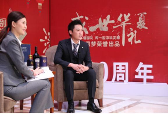 专访株式会社东宁代表取缔役永田林先生