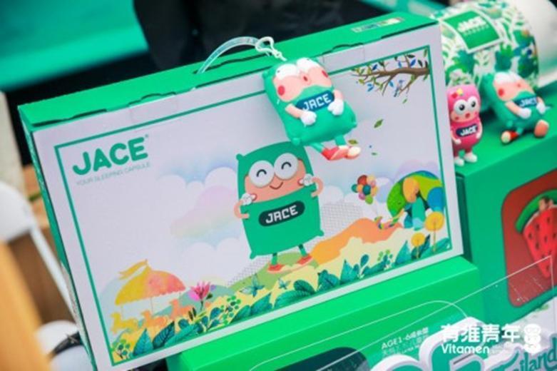 泰国乳胶品牌JACE,带你领略未来生活节