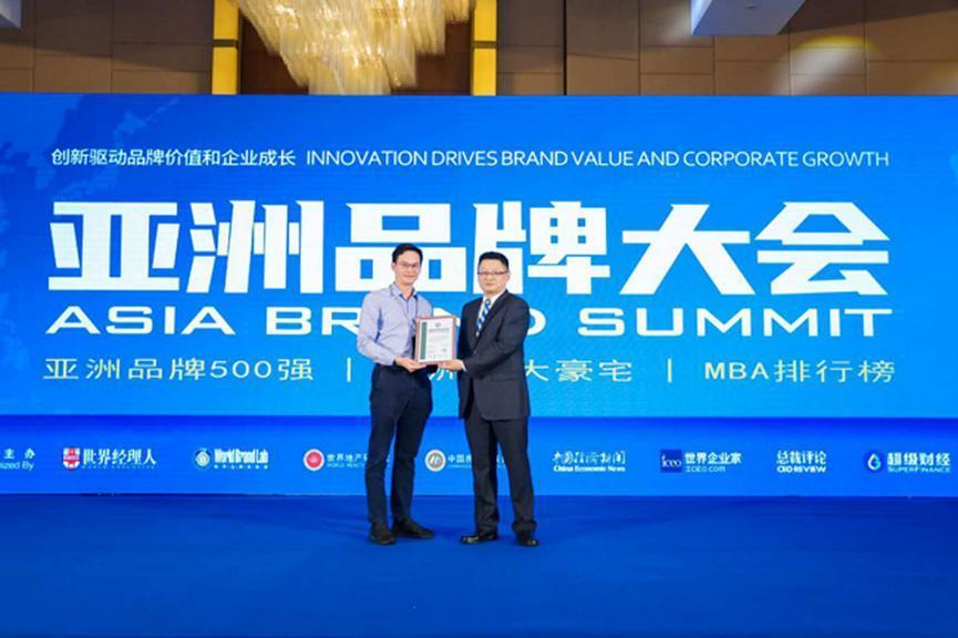2020亚洲品牌500强发布,芝华仕头等舱蝉联榜单