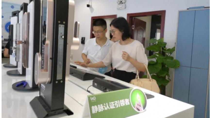 微盾科技与中国联通广州市分公司达成战略合作