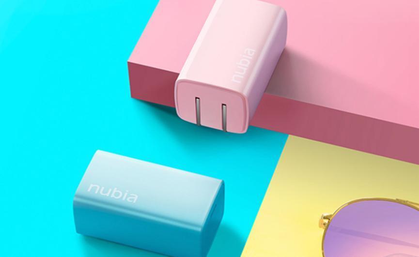 努比亚65W氮化镓彩色充电器支持PD快充