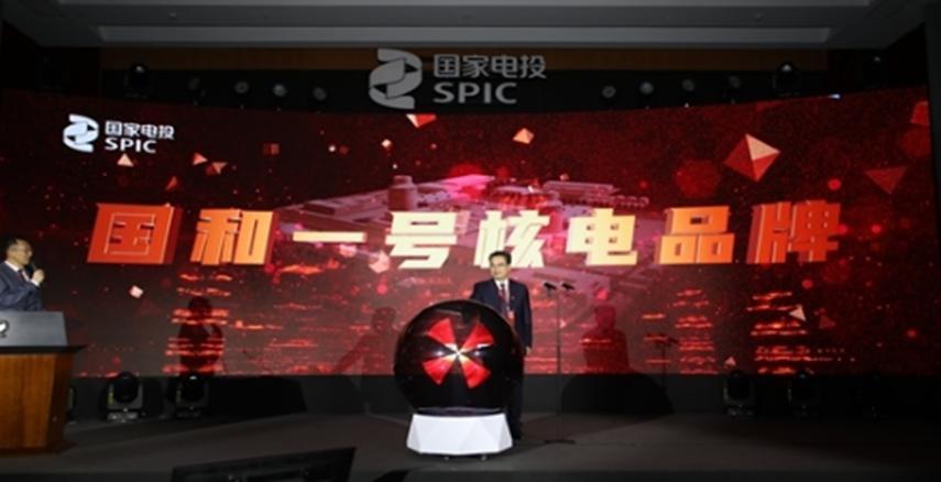 """中国自主第三代核电""""国和一号""""官宣"""
