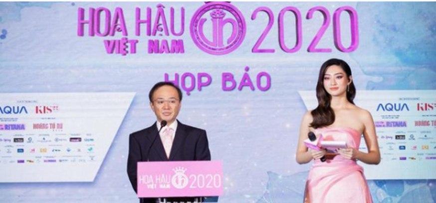 越南选美活动现场的海尔元素