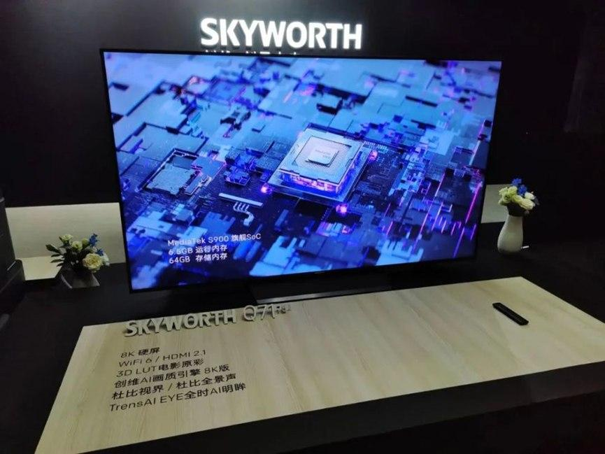 创维Q71:一块芯片就可以测试一台电视的画质上限