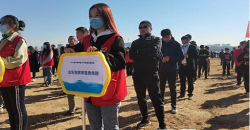 旭辉银盛泰集团积极响应中国·沂河放鱼公益活动