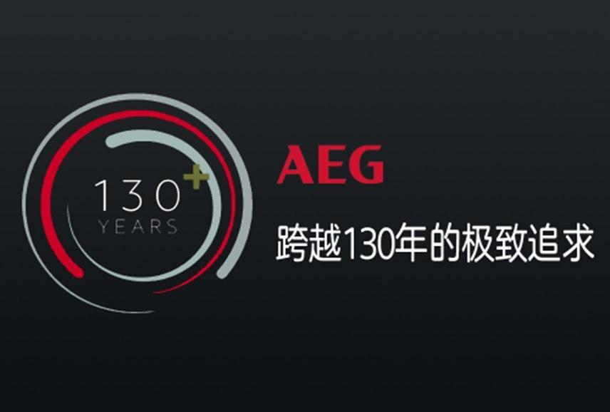 AEG电气课堂:开关插座选购大攻略
