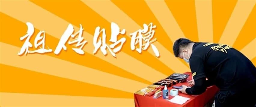 京东升级双11服务:超9成商品价保