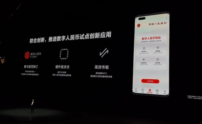 华为Mate40系列成首款支持数字人民币钱包手机