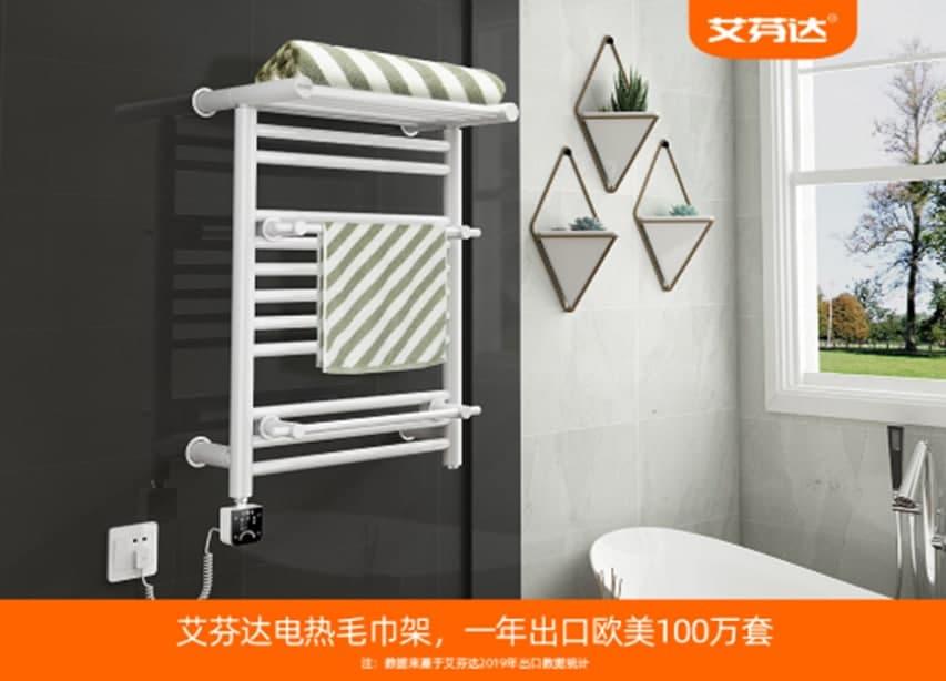 艾芬达毛巾架 以品质力促卫浴消费升级