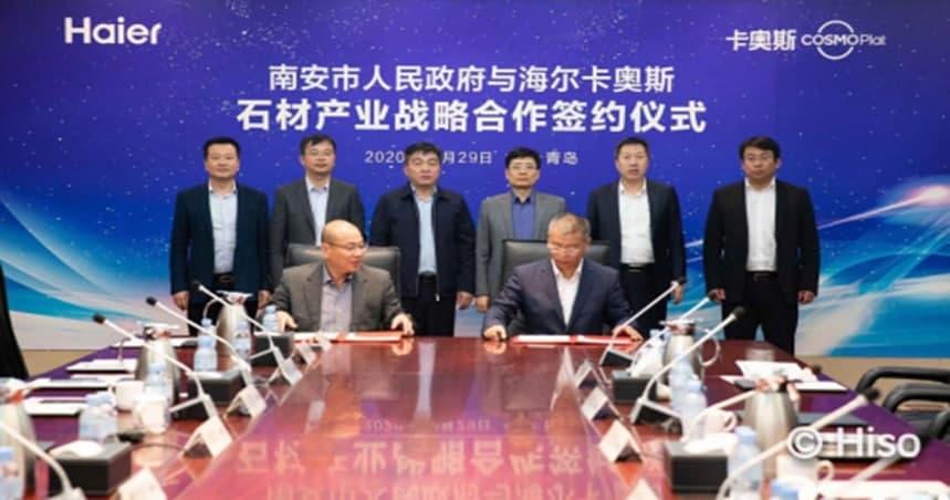 第21屆中國(南安)水頭國際石博會暨石設計周精彩劇透