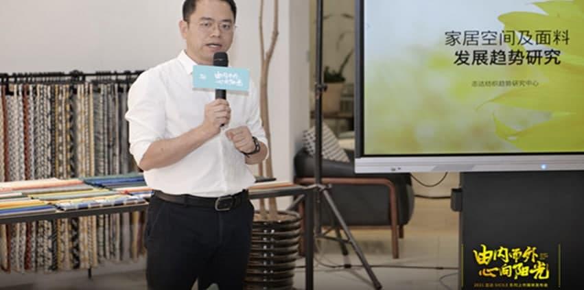 志达「SICILE」2021新品发布会 亮相抗晒黑科技