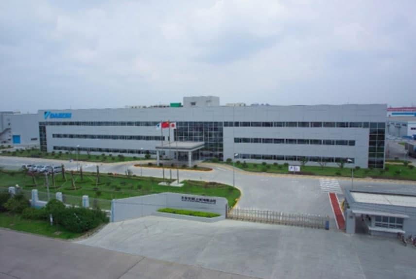 """大金空调在华首厂""""上海生产基地""""创立25周年"""